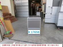 [8成新] K17658 工具櫃 零件櫃辦公櫥櫃有輕微破損