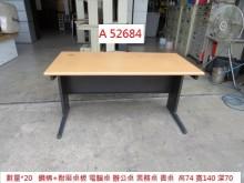 [9成新] A52684 140 電腦桌電腦桌/椅無破損有使用痕跡