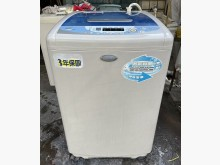 [9成新] 三合二手物流(東元15公斤洗衣機洗衣機無破損有使用痕跡