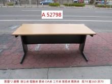 [9成新] A52798 160 辦公桌電腦桌/椅無破損有使用痕跡