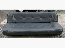 [9成新] 三合二手物流(精美沙發床)沙發床無破損有使用痕跡