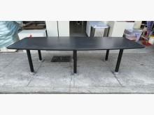 3米會議桌/大型會議桌/開會桌會議桌近乎全新