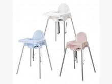[95成新] 兒童椅-白.粉.藍色,便宜出清餐椅近乎全新