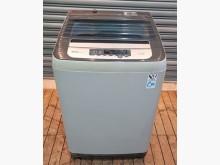 [7成新及以下] 東元TECO10公斤洗衣機洗衣機有明顯破損