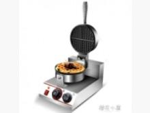 [9成新] 商用鬆餅機其它廚房家電無破損有使用痕跡