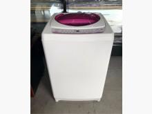 東芝全自動10公斤洗衣機洗衣機近乎全新