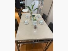 [9成新] 漂亮時尚的餐桌再加4張椅子餐桌無破損有使用痕跡