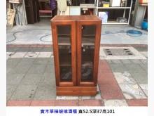 [8成新] 實木單抽玻璃酒櫃 展示櫃 玻璃櫃收納櫃有輕微破損