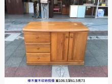 [8成新] 橡木實木餐櫃 收納櫃 置物櫃收納櫃有輕微破損