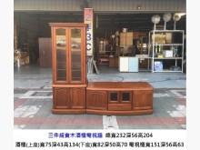 [8成新] 實木酒櫃電視牆 電視櫃 展示櫃電視櫃有輕微破損