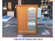 [8成新] 4尺實木滑門鏡子衣櫃 實木衣櫥衣櫃/衣櫥有輕微破損