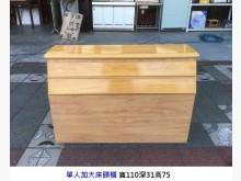 [8成新] 單人加大床頭櫃 單人床頭 收納櫃床頭櫃有輕微破損