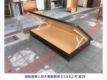 單人加大側掀掀床 床架 床底單人床架有輕微破損