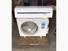 東禾分離式4-6坪冷氣分離式冷氣近乎全新
