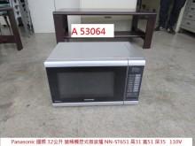 A53064 國際 變頻微波爐微波爐無破損有使用痕跡