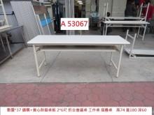 A53067 實心板2*6折合桌其它桌椅無破損有使用痕跡