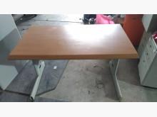 木紋白腳辦公桌(120)辦公桌無破損有使用痕跡
