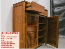 [95成新] 優沃柚木家具,9成9新!餐椅近乎全新