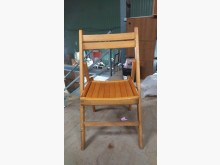 木質摺疊椅其它桌椅無破損有使用痕跡