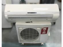 [8成新] AC2032*萬士益2.3噸分離式冷氣有輕微破損
