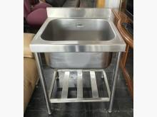三合二手物流(白鐵厚板洗手檯)流理台無破損有使用痕跡