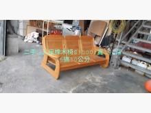 [9成新] 尋寶屋二手買賣~3人橡木椅木製沙發無破損有使用痕跡