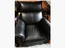 [9成新] 宜而家功能性調整式沙發單人沙發無破損有使用痕跡