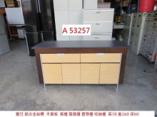 [8成新] A53257 震旦 置物櫃 餐櫃收納櫃有輕微破損