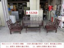 [8成新] A53268 仿古 木椅茶几組木製沙發有輕微破損