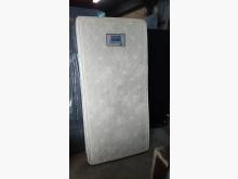 [9成新] 米白3呎傳統床墊單人床墊無破損有使用痕跡