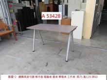 [8成新] A53428 鋼構高度可調 書桌書桌/椅有輕微破損