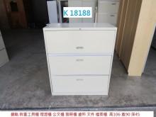 [8成新] K18188 工具櫃 電器櫃辦公櫥櫃有輕微破損