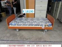 [9成新] K18190 三馬達 護理床單人床架無破損有使用痕跡