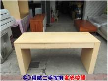 [9成新] 權威二手傢俱/白橡三抽長形書桌書桌/椅無破損有使用痕跡