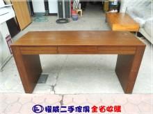 [9成新] 權威二手傢俱/胡桃三抽長形書桌書桌/椅無破損有使用痕跡