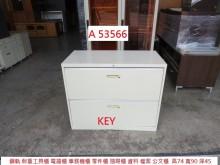 [9成新] A53566 KEY 耐重工具櫃辦公櫥櫃無破損有使用痕跡