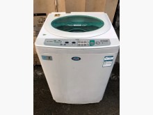 [8成新] 三洋洗衣機 14公斤洗衣機有輕微破損