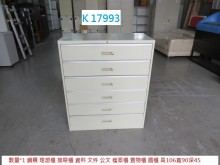 [8成新] K17993 6抽 理想櫃辦公櫥櫃有輕微破損