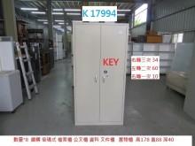 [8成新] K17994 密碼 公文櫃辦公櫥櫃有輕微破損