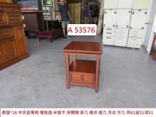 [95成新] A53576 半實木床頭櫃 茶几茶几近乎全新