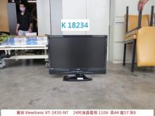 [8成新] K18234 24吋 液晶電視電視有輕微破損