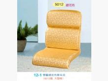 [全新] 5012緹花布椅墊 購滿7片免運木製沙發全新
