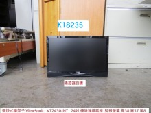 [8成新] K18235 液晶電視 電視電視有輕微破損