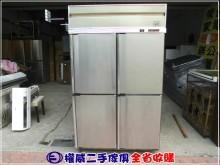 [9成新] 權威二手傢俱/營業4門全冷凍冰箱冰箱無破損有使用痕跡