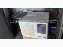 [8成新] 尋寶屋二手買賣~禾聯1頓冷氣窗型冷氣有輕微破損