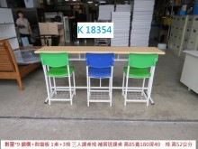 [8成新] K18354 三人課桌 +三椅書桌/椅有輕微破損