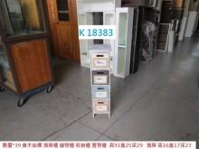 [95成新] K18383 抽屜櫃 置物櫃收納櫃近乎全新