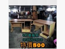 [9成新] 閣樓-4呎電腦桌電腦桌/椅無破損有使用痕跡