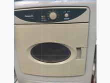 [95成新] 乾衣機近乎全新