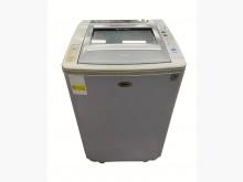 [8成新] WM31818聲寶15公斤洗衣機洗衣機有輕微破損